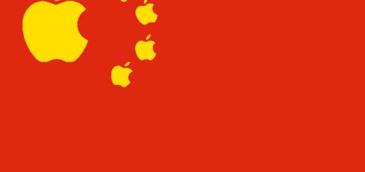 CHINA APPLEù