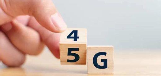 5G 4G falla