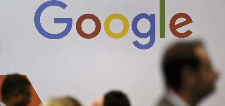 google antitrust brave software
